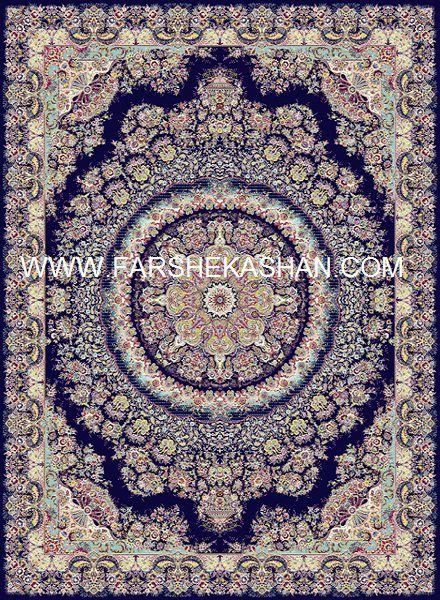 فرش پاتریس